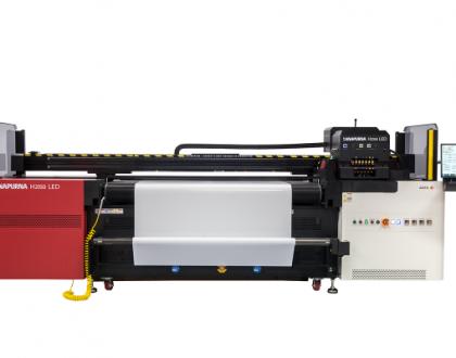 Equipment For Sale | Agfa Anapurna H2500i - 2.5m